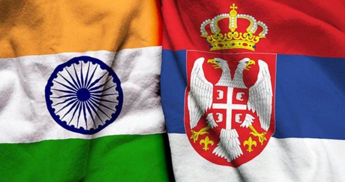 Indijska firma u Srbiji